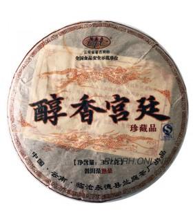Puerh Lan Ting Chun Gong Ting Ripe 2009