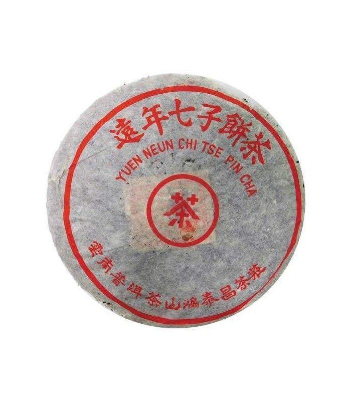 Yuen Neun Qing Bing Cha Raw 2010