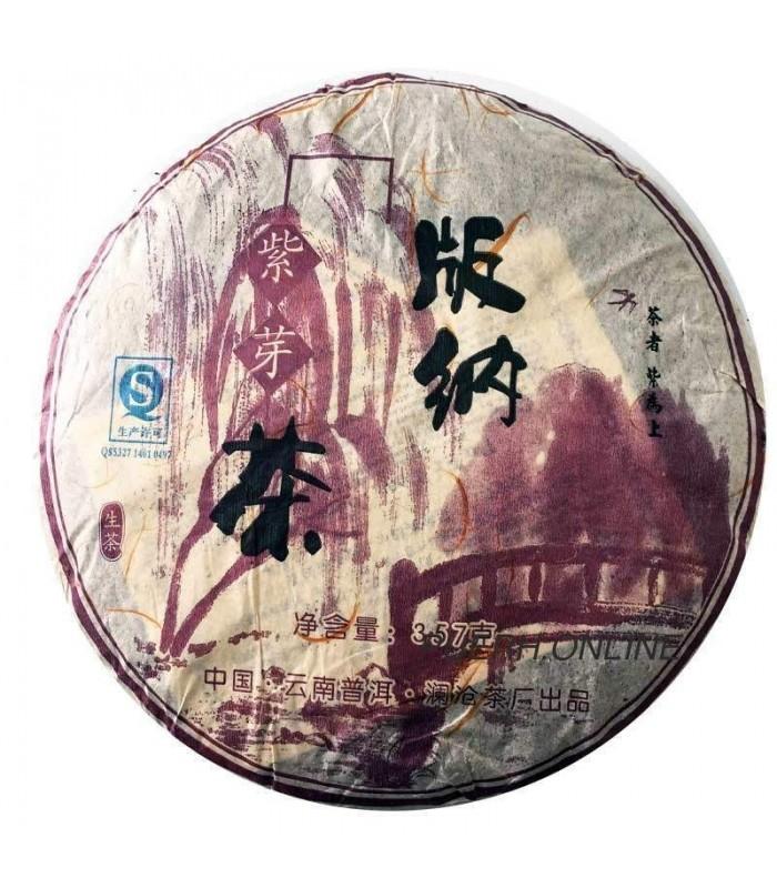 Lancang Cha Chang Puerh Violet 2009