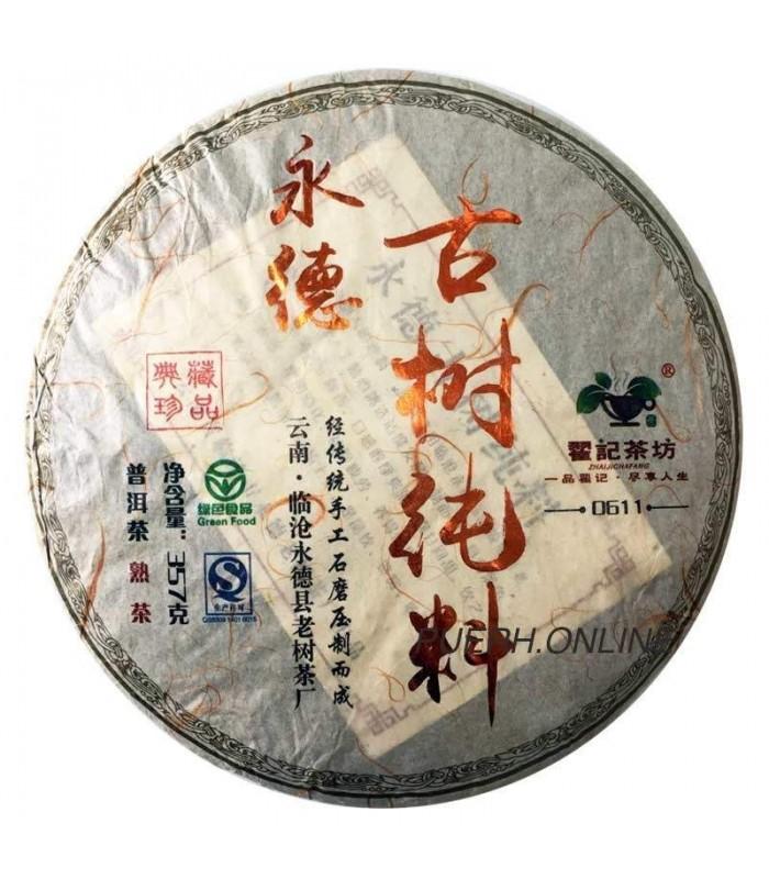 Yong De Gu Shu Puerh Ripe 2013