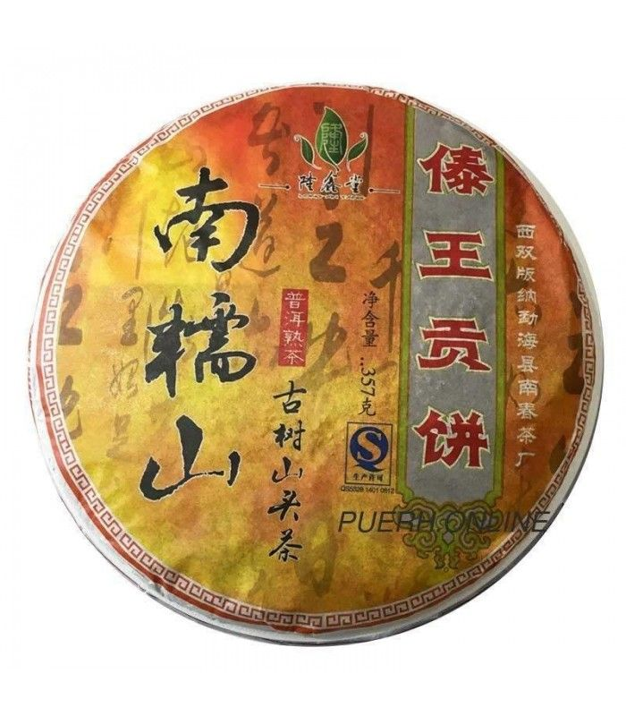 Long Xin Tang Ripe Puerh 2009