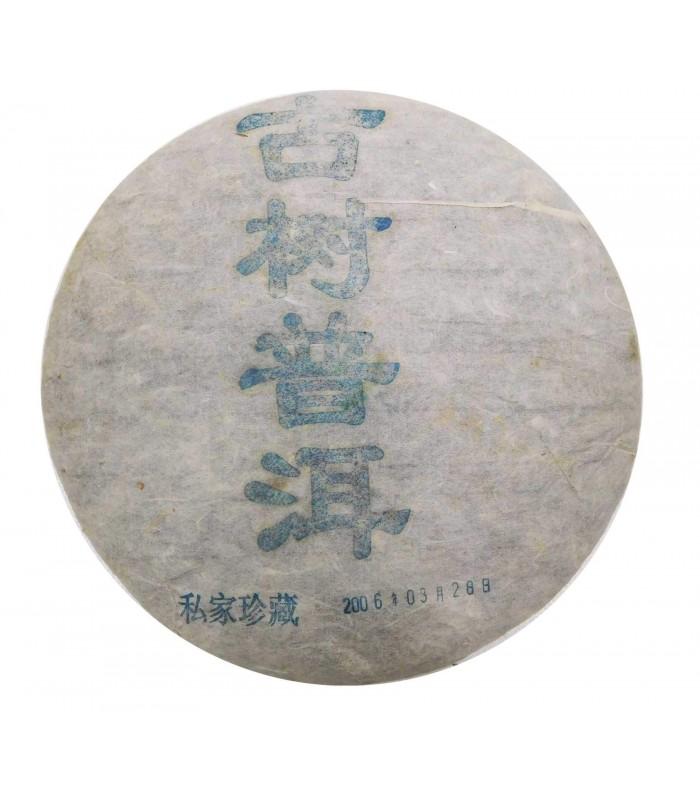 Lan Ting Chun Gu Shu Puerh Ripe 2006