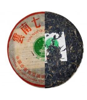Pu Erh Li Ming 2005 0432 Raw