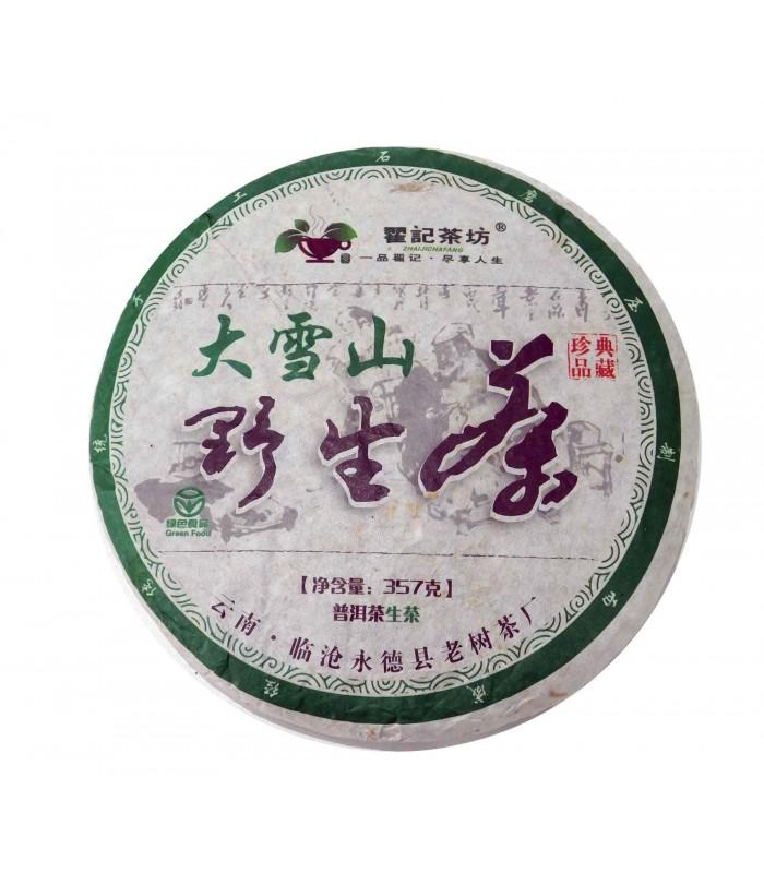 Puerh Zhaijichafang Raw Da Xue 2015