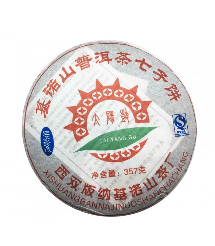 Pu Erh Jinuo Shan Raw Bingcha 2014