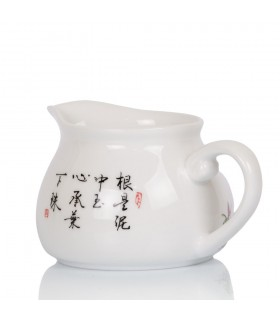 Cha Hai - Acumulador de Porcelana Shuli para Gongfu