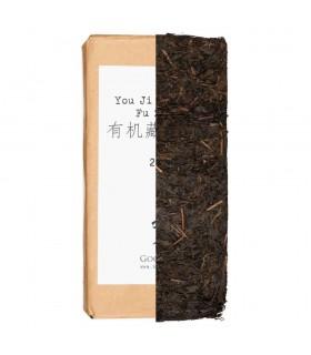 Té Hei Cha You Ji Cang Fu Zhuan